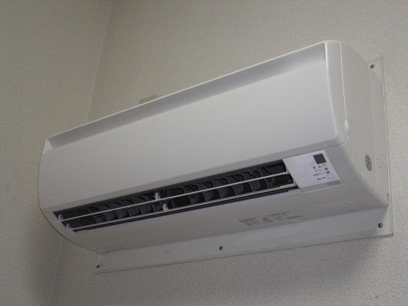climatisation reversible sur paris 5